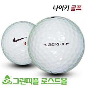 나이키 20XI-X 4피스 골프공 A급 로스트볼 16개
