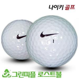 나이키 2피스 혼합 골프공 B+급 로스트볼 16개
