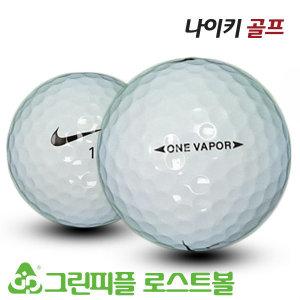 나이키 원 베이퍼 3피스 골프공 B+급 로스트볼 16개