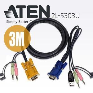 ATEN 에이텐 2L-5303U KVM케이블 USB 오디오 3M