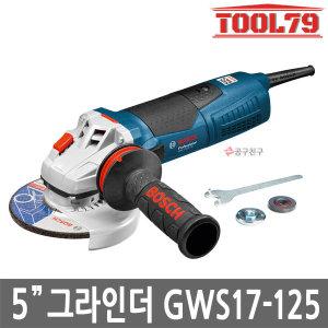 보쉬GWS17-125 전기그라인더 1700W 5  절삭연마