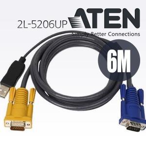 ATEN 에이텐 2L-5206UP KVM 케이블 USB 6M