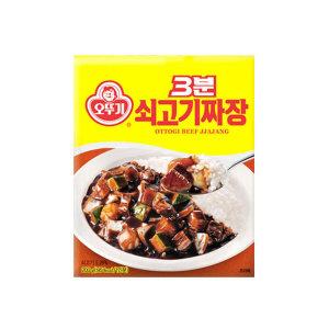 오뚜기3분쇠고기짜장200g/짜장/카레/3분요리/즉석식품