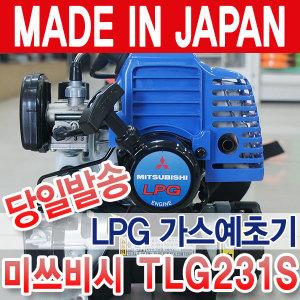 일본산 미쯔비시엔진 TLG-231S TLG231S 가스예초기 미