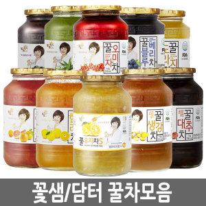 꽃샘/담터 유자차1kg/생강차/대추차/레몬차/모과차