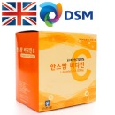 영국산 DSM 순도100%/한스팜 비타민C 2000mgx220포