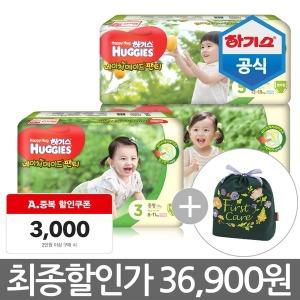/+증정/하기스 네이처메이드 팬티 3~6단계 2팩/기저귀