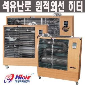 대성하이원 DSPO-NH161P 석유난로 난방기 돈풍기 신형