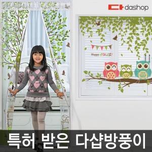 창문/현관 방풍비닐 커튼 문풍지뽁뽁이바람막이에어캡