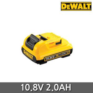 디월트 DCB127 10.8V 2.0Ah 배터리 리튬이온 DCD710