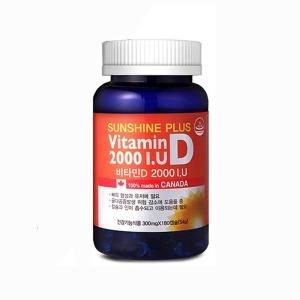 고함량 비타민D 2000IU 2통 12개월분 D3 D2 디 영양제