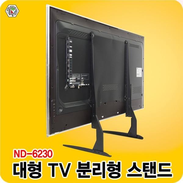 [크리스탈실버] ND-6230 중대형 TV 거실장 스탠드 분리형 거치대 앵글