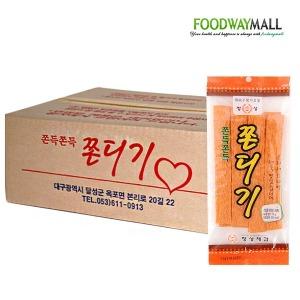 쫀득쫀득 쫀디기 (20봉) 1BOX 문방구 옛날과자 (2종)