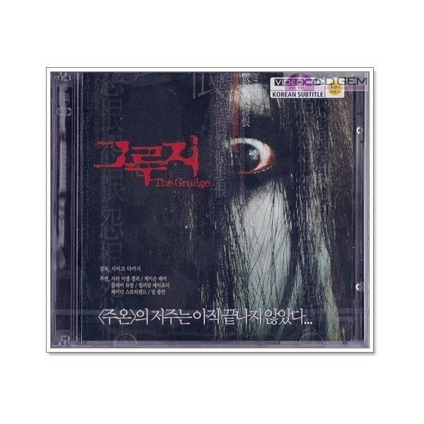VCD / 그루지 / The Grudge 2004 - 시미즈다카시 사라미셀겔러 제이슨베어