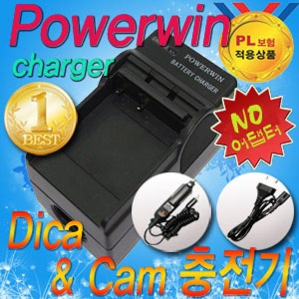 파워윈 니콘 EN-EL3E 충전기 D50/D70/D80/D90/D200/D3
