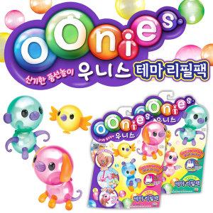 미미월드 테마리필팩 /알갱이 리필/우니스메이커전용