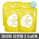 마이비 순한 유아섬유유연제 리필 2100mlX4팩 (특가)