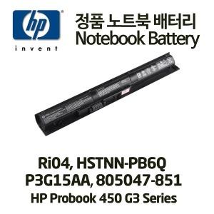 HP 정품 배터리 RI04 HSTNN-PB6Q Probook 450 G3