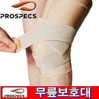 프로스펙스 무릎보호대 모음