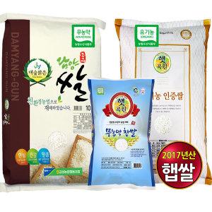 17년농협/담양 대숲 무농약쌀 10kg/유기농/현미/찹쌀