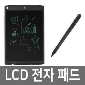 LCD 전자 메모패드/칠판/그림판/노트/프리