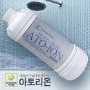 샤워연수기 환절기극복 아연이온수 샤워필터 연수기