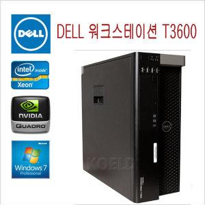 델 워크스테이션 T3600 E5-1620 16GB 1TB FX3800 윈7