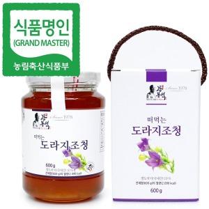 명인 도라지청 600g/조청 도라지배즙 도라지차/꿀