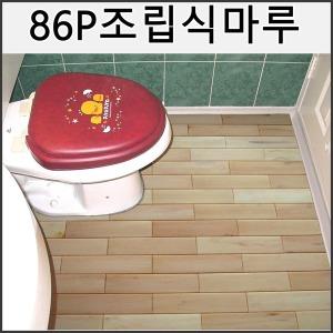 86P 조립식마루 장판 데코타일 베란다 바닥 매트 발판