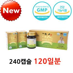 청인 온가족유산균캡슐(60캡슐x4박스 240캡슐)