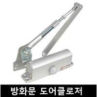 킹 도어클로저/화재/방화문용 도어클로저/950x2100