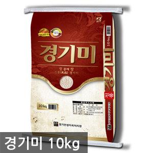 2018 햅쌀 경기미10kg / 쌀10kg 무료배송