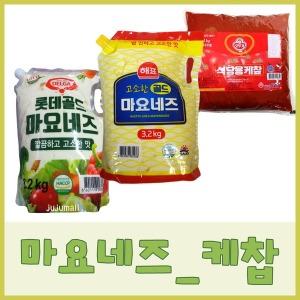 청정원/해표/롯데 마요네즈3.2kg/오뚜기케찹3kgX2개