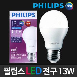 필립스 LED전구 12W(구형14W대체) LED형광등 램프