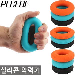(플씨드) 악력기 완력기 헬스 운동 용품 손 손목