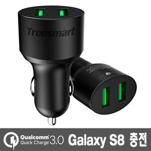 트론스마트 퀄컴 퀵차지 3.0/2.0 차량용 고속충전기