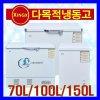 씽씽 소형냉동고 다목적냉동고 BD-95 BD-100 BD-102