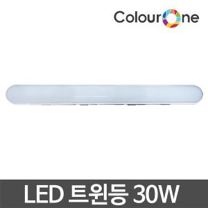 장수 LED트윈등 31W 주광색 LED등기구 LED형광등 30W