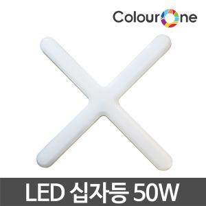 장수 LED십자등 60W 주광색 LED등기구 LED형광등 50W