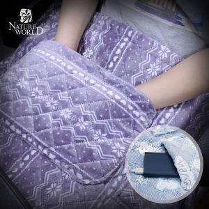 국산 USB 온열무릎담요/휴대용/겨울캠핑/담요/차량용