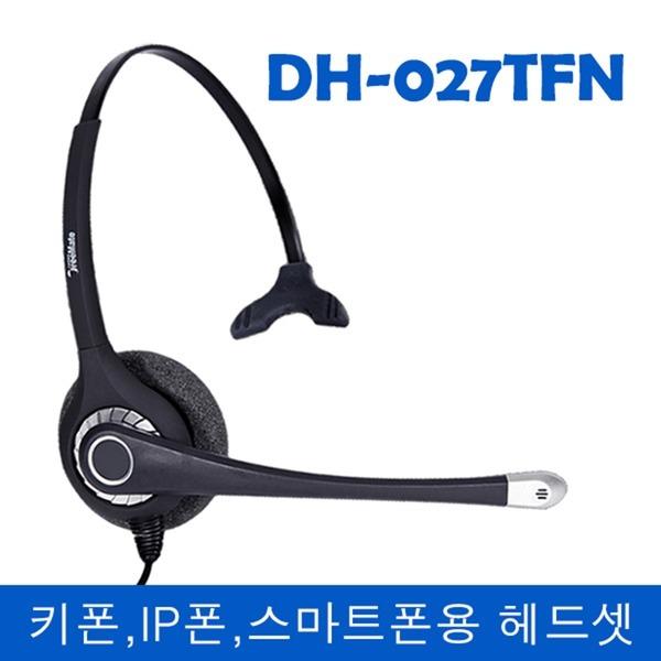 DH027TFN/TM용/콜센터/모임스톤헤드셋/스마트폰헤드셋