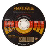 노비우스 절단석 모음/ 하드/소프트/4인치/5인치