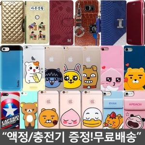 핸드폰 갤럭시 S8 S7 노트8 7 5 A J 아이폰7 6 케이스