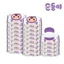 물티슈 프리미엄 엠보싱 휴대캡 20매 20팩/cE-com
