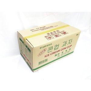 아이스크림콘과자/아이스크림/콘과자/400개/무료배송