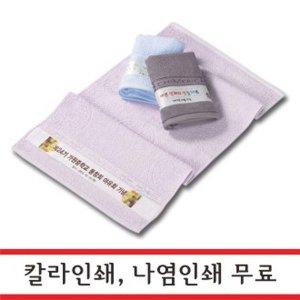 타올 쉬메릭 30수 120g 도매 인쇄 답례 기념 1870570