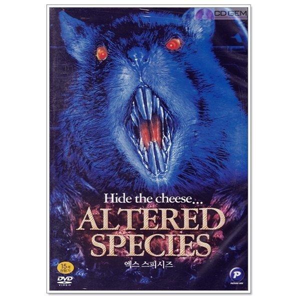 DVD / 엑스 스피시즈 / 올터드 스피시즈 / Altered Species 2001 - 서지로드넌스키 앨런리하프 레아로완