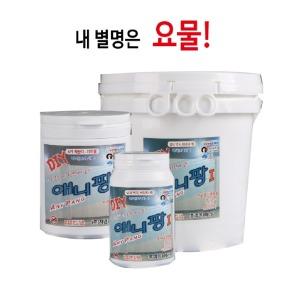벽지 곰팡이 결로 한번에 해결 요물 애니팡1 DIY 500g