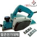 팔콘전기대패 580W16000rpm82mm전문목공작업용 툴마트