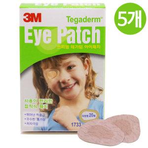 3M 테가덤 아이패치 20매x5개/눈교정 어린이 눈밴드